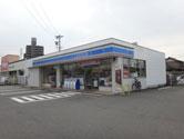 ローソン春日井小野店