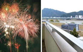 ベランダ特等席で長良川花火大会を楽しむ!