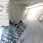 M/F HOUSE