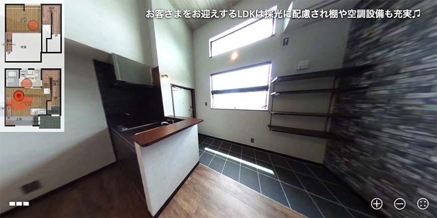 ESPRESSO清須_1C号室キャッチ画像