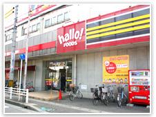 ハローフーヅ刈谷店