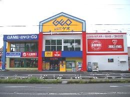 ゲオ 一宮音羽店