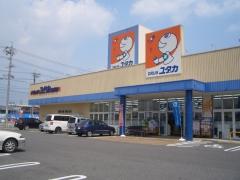 ドラッグユタカ東刈谷店