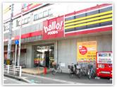 ハローフーヅ 刈谷店