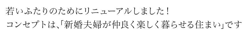 スクリーンショット 2014-09-02 15.49.16
