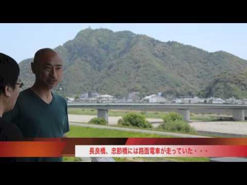 【オーナーインタビュー】四季と共に暮らす賃貸マンション。岐阜。長良川・金華山が間近の「エスポワール岩倉」
