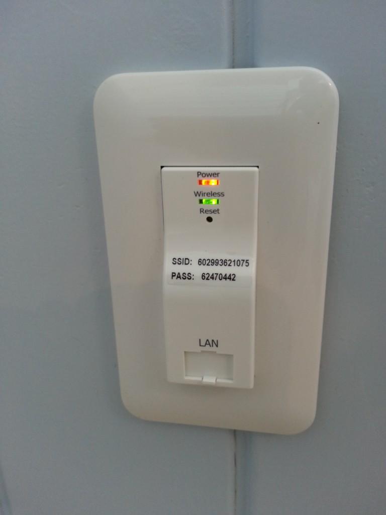 無線LAN(WiFi)が設置されており、無料でインターネットが使い放題_20140708_112811