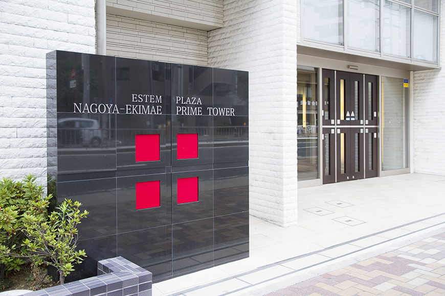 エステムプラザ名古屋駅前プライムタワーimg_3342_1