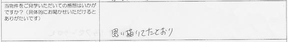 スクリーンショット 2014-09-07 19.38.37