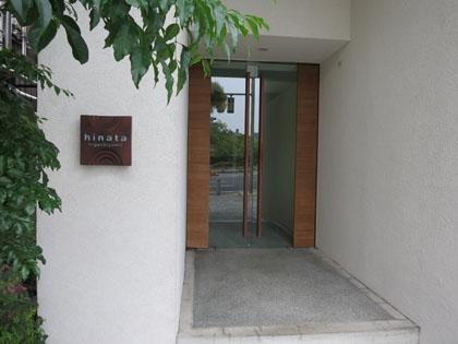 入口横には、シンボルツリーのスモークツリーがあります。