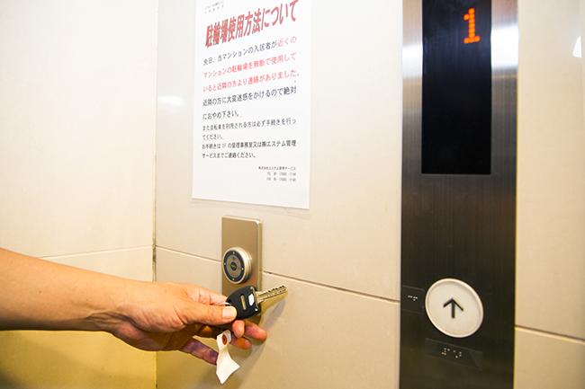 エレベーターにオートロックがあるなんて、珍しいです。