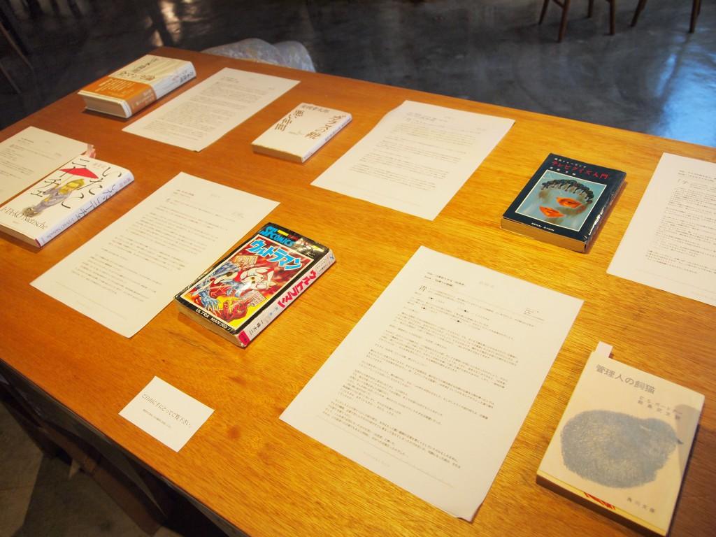 通常はブックカフェなんですが、このように様々なイベントの会場としても利用されています。