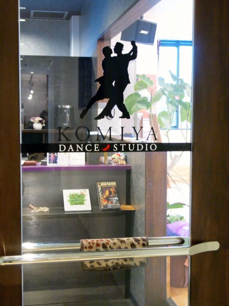ブックカフェを抜けて奥へ進むとダンススタジオがあります。