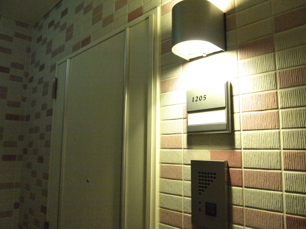 1205号室