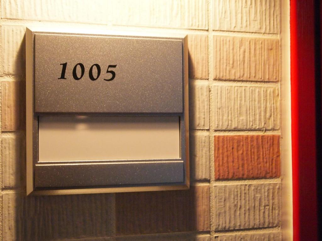 それでは1005号室を見てみましょう!