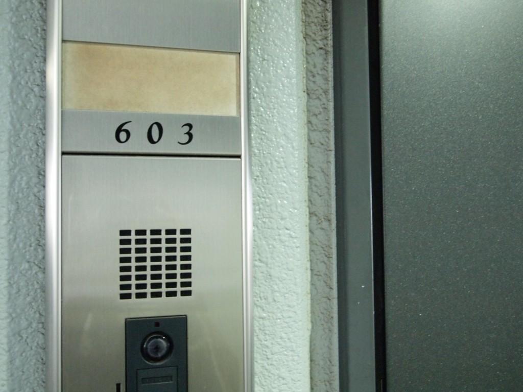 それでは603号室を見てみましょう。