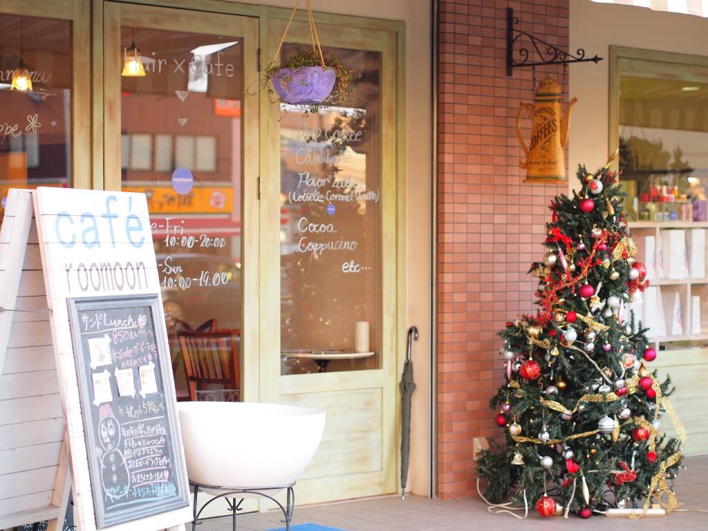 本山駅から徒歩4分フォレスト本山カフェの上