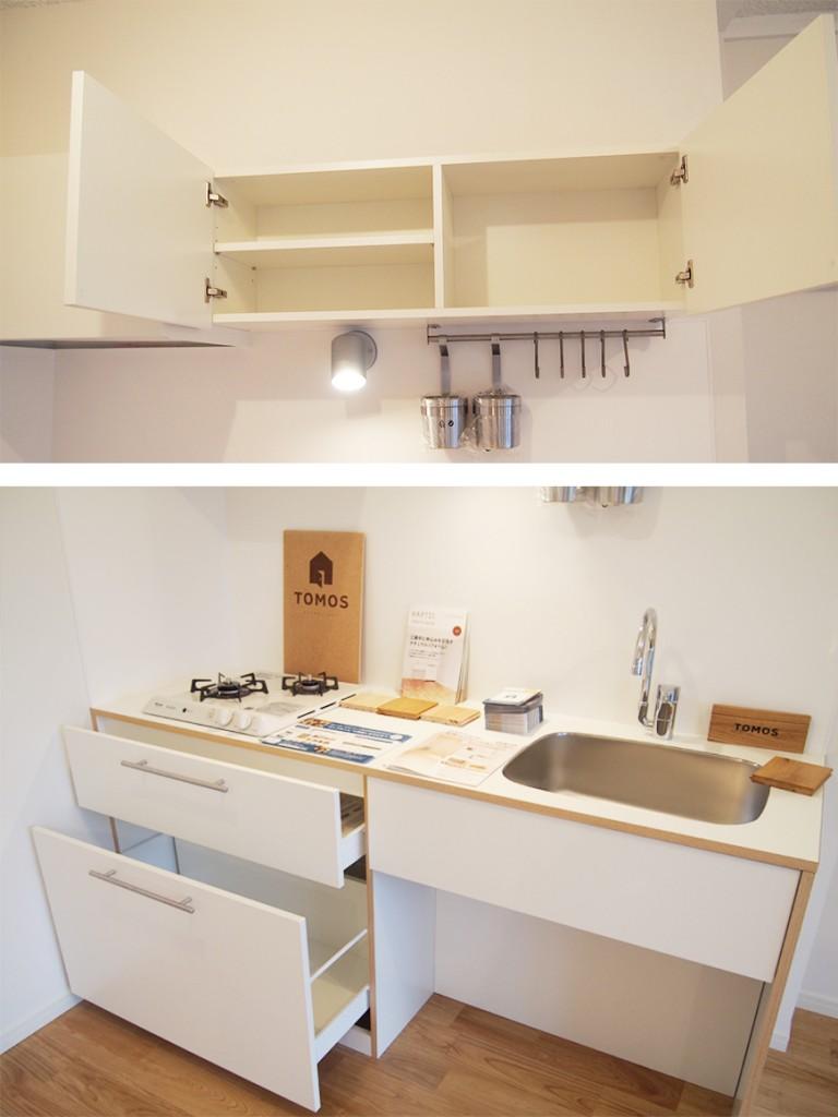 見た目はすっきりなのに大収納kitchen