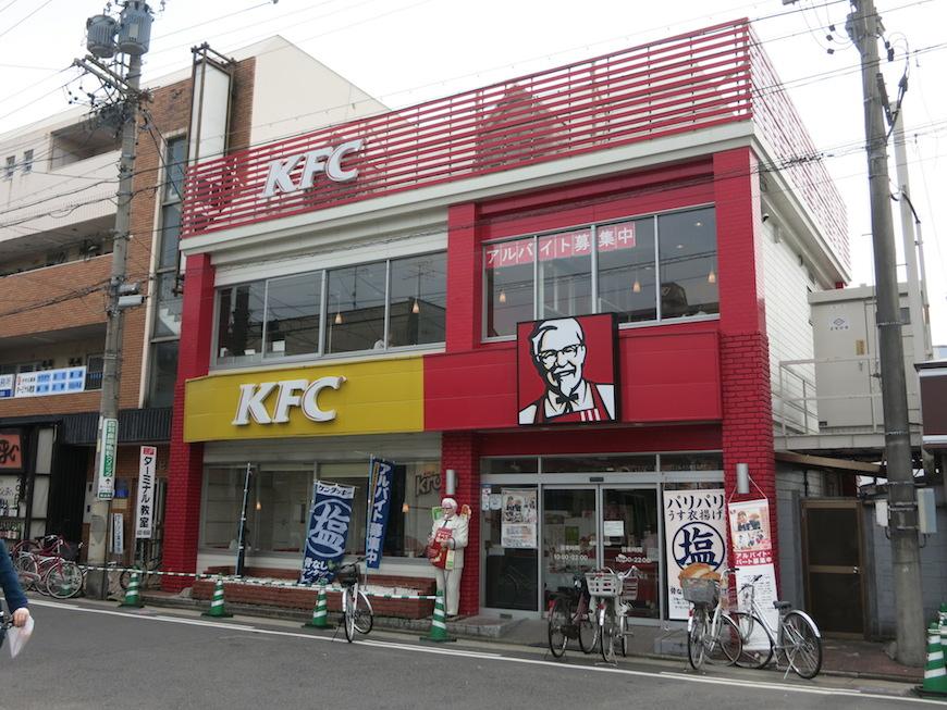 ケンタッキー・フライド・チキンIMG_2456