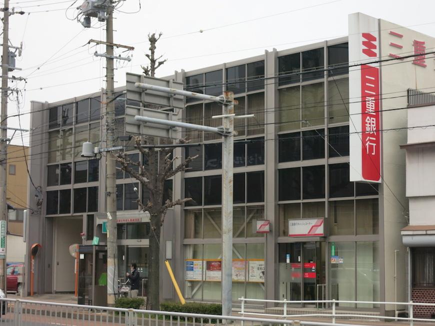 三重銀行IMG_2476