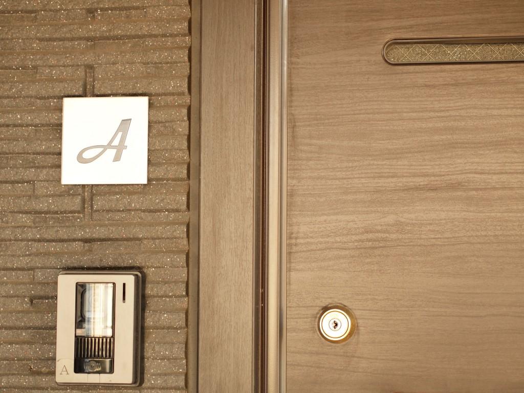 今回は、A号室のお部屋のご紹介です。