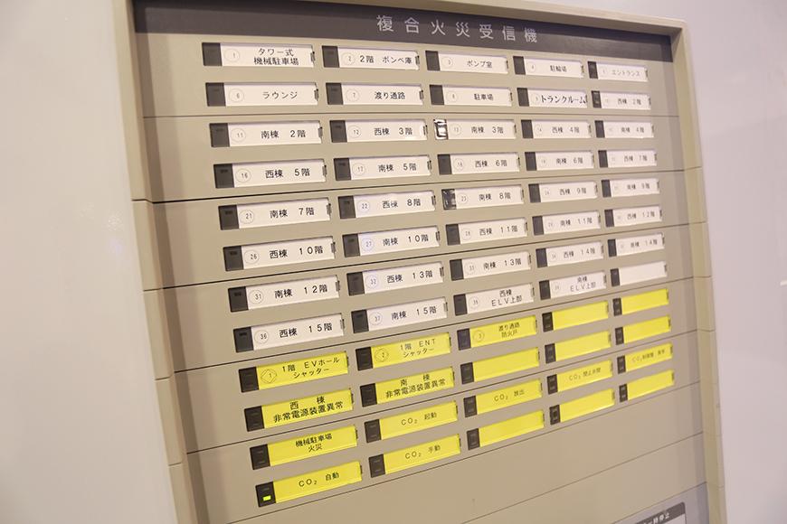 複合火災受信機も備わっていて、災害対策もバッチリ8A0A9785_870