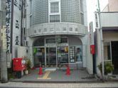 郵便局_s