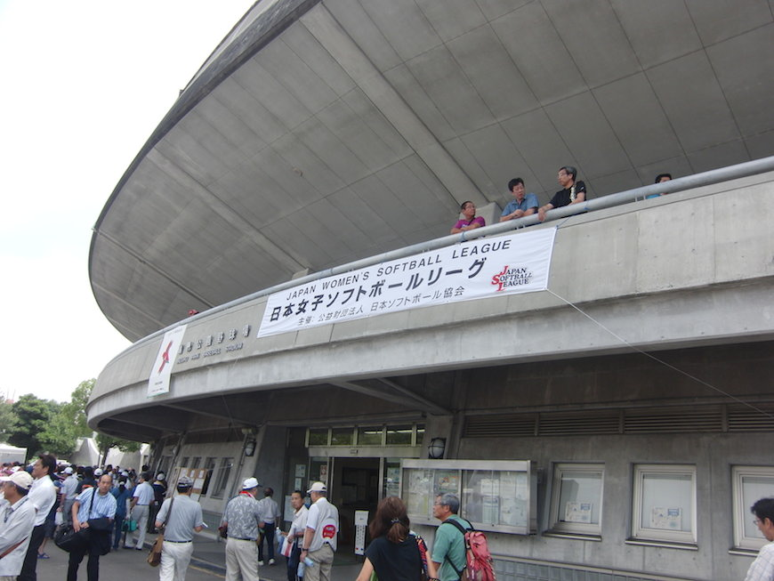 瑞穂球場での日本女子ソフトボールリーグの試合開催_CIMG1108