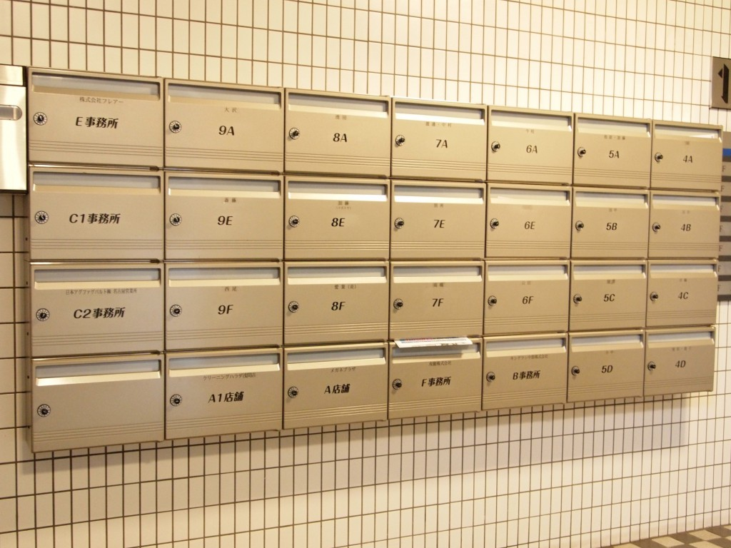 ポストにはおしゃれな号室名が並んでいます。