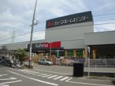 カーマ松河戸インター店