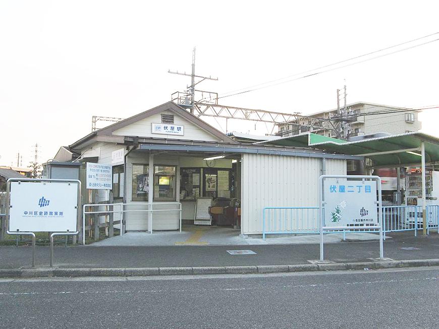最寄の近鉄伏屋駅から近鉄名古屋駅までは、最短11分1024px-Fushiya_stn