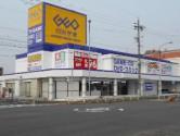 ゲオ高畑店