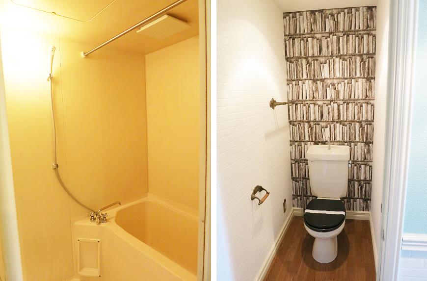 101号室のトイレの壁紙は個性的ですね。