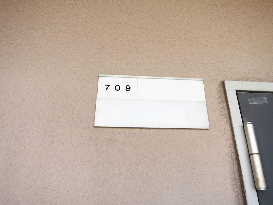 709号室IMG_1743