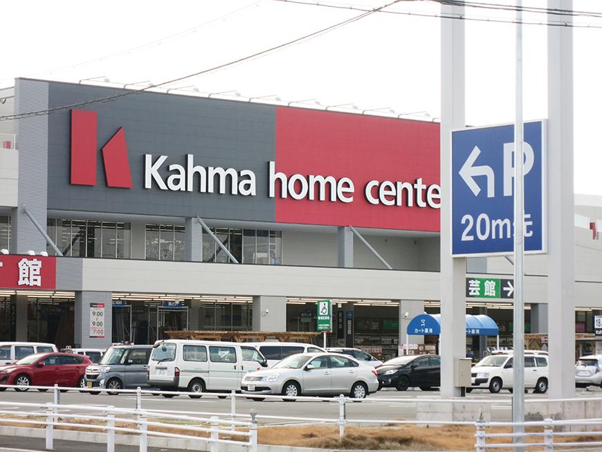 【ホームセンター】カーマホームセンター中川富田店IMG_2000