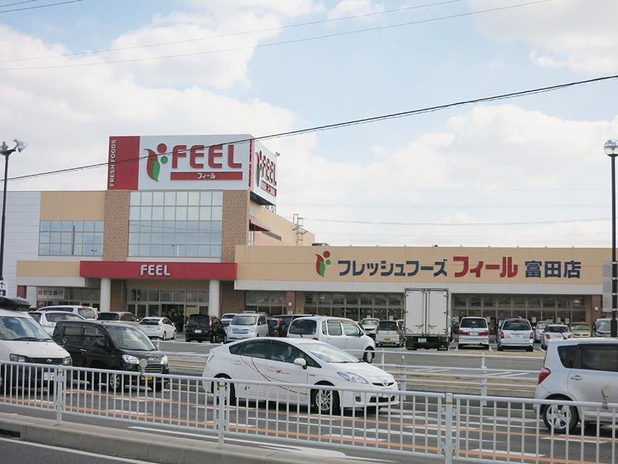 【スーパー】フィール富田店IMG_2001
