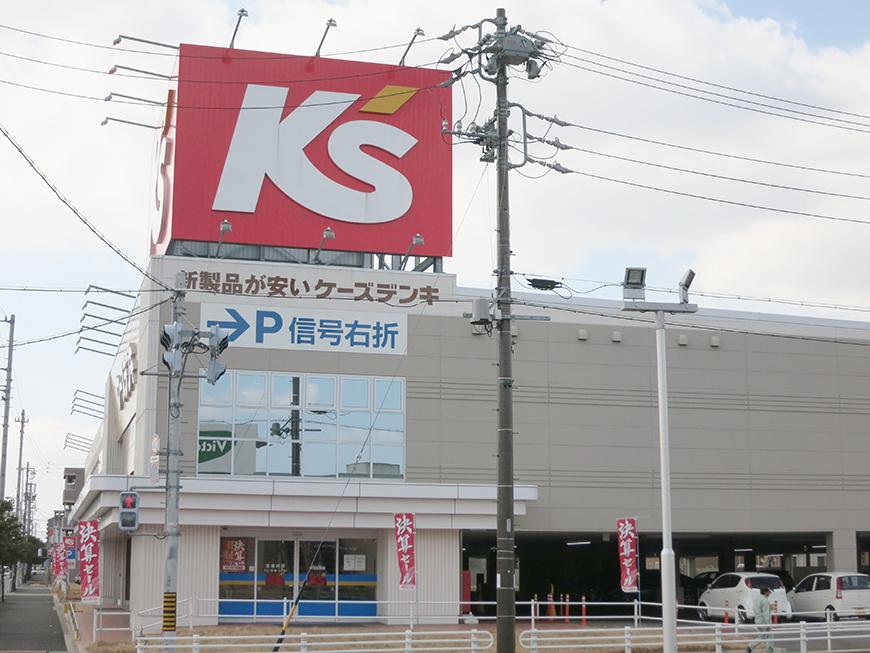 【家電量販店】ケーズデンキ富田店IMG_2002