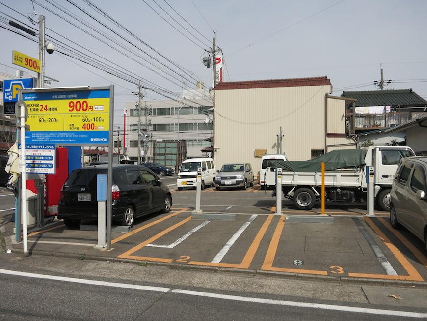 NTTル・パルク中村公園第1駐車場_IMG_2444