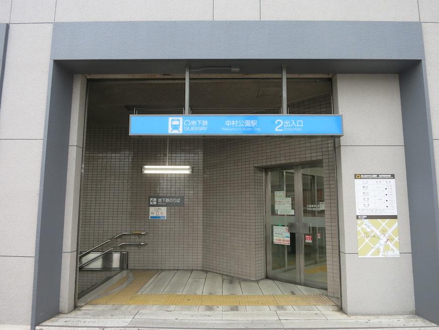 地下鉄東山線、中村公園駅から徒歩5分の好立地!IMG_2477