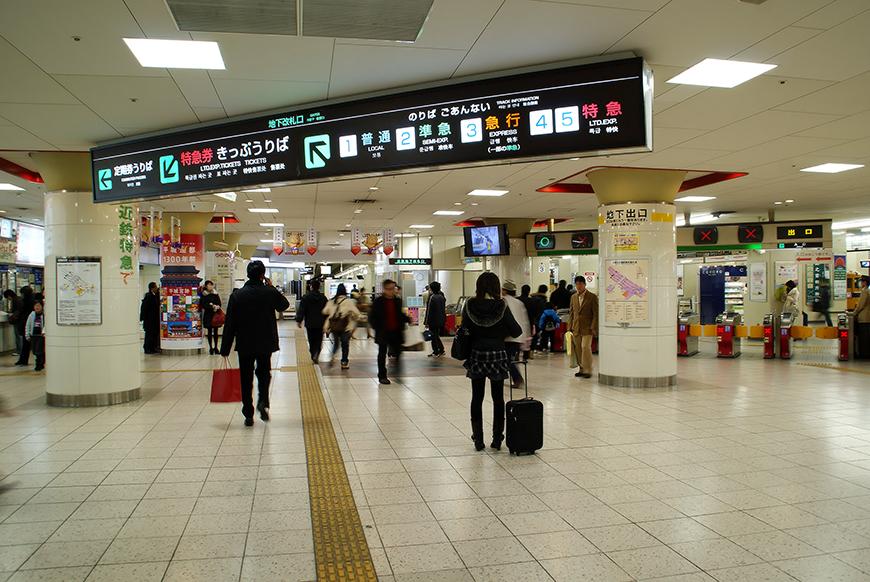 Kintetsu_Corporation_-_Kintetsu_Nagoya_Station_-_Ticket_Gate_-_02