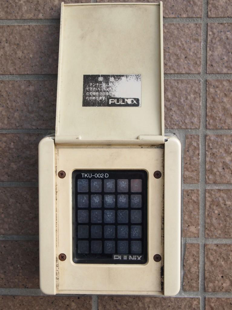 電子錠式のオートロックがついているので、厳重です。