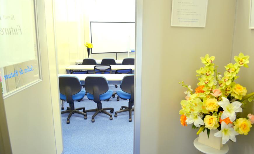 セミナールームは21名までが利用可能DSC_0846