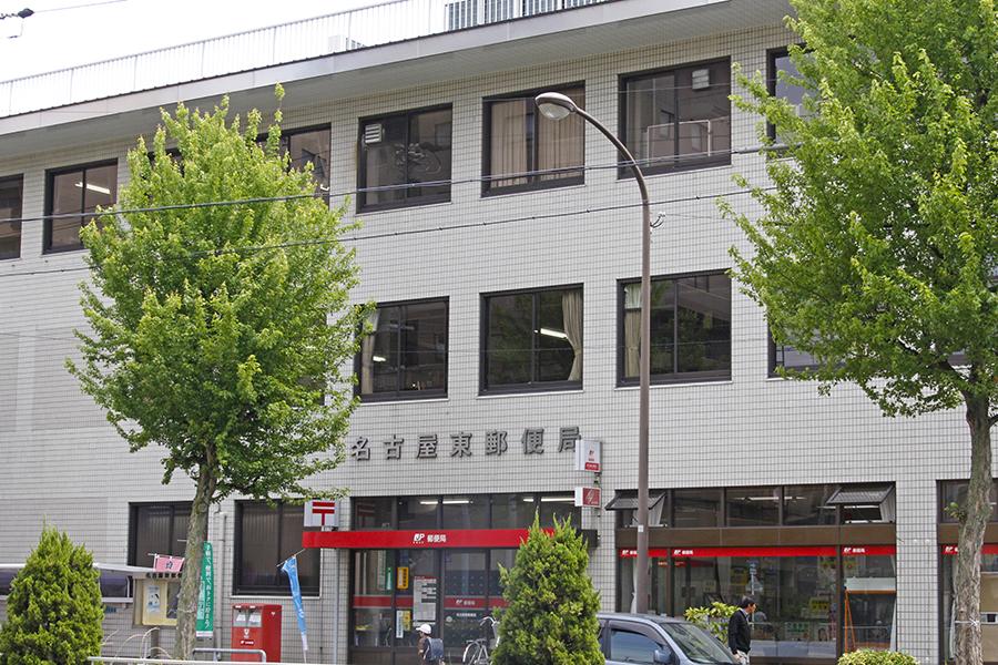 名古屋東郵便局です_MG_6636s