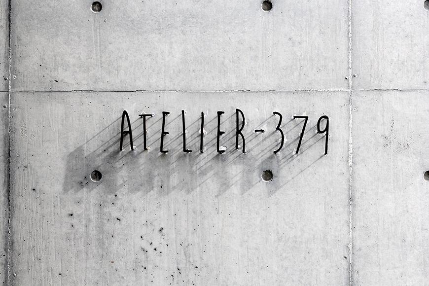 【ATELIER-379(アトリエ379)】のアートな物件名のオブジェ_MG_0678