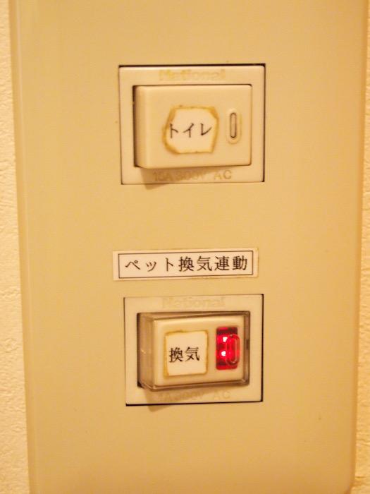 電気スイッチにある、「ペット換気連動」の文字。