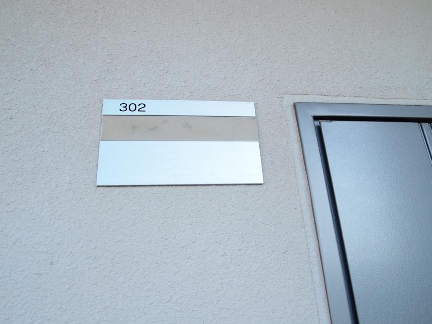 それでは302号室へ!