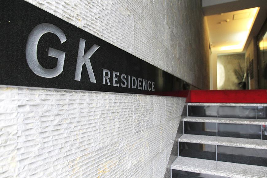 WEB系やクリエイティブ系などのSOHO、オフィス、自宅兼事務所などの利用もOK☆のGKレジデンス_MG_2423
