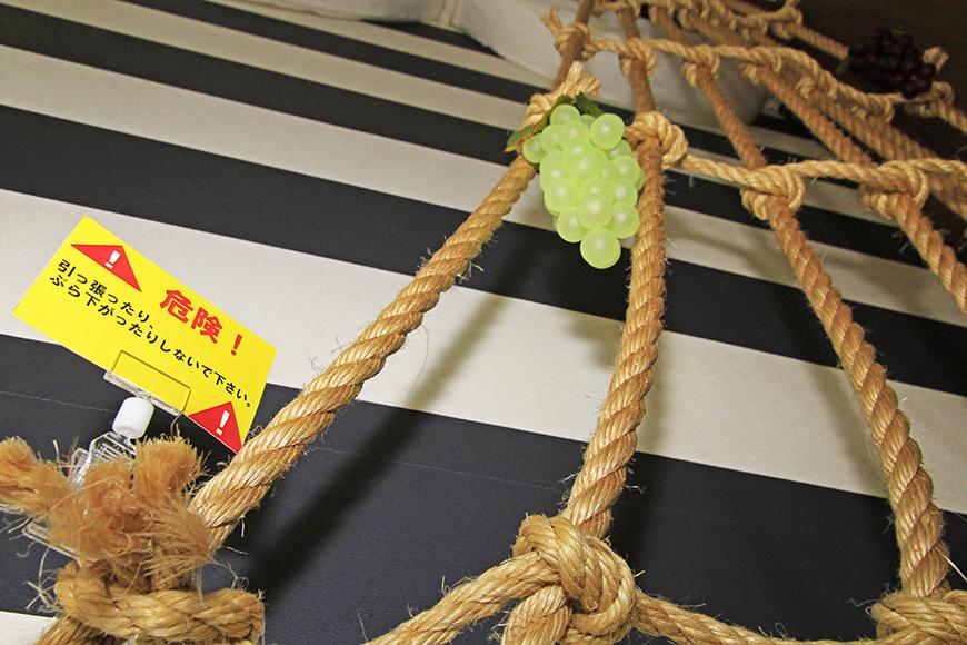 オブジェのロープは、引っ張ったり、ぶら下がったりは危険なのでNGでお願いします!_MG_2821