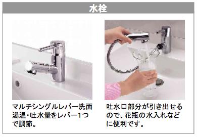 引き出しタイプのシャワー水栓
