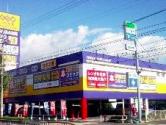 ゲオ名古屋守山店